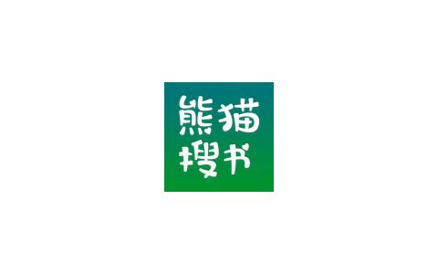 熊猫搜书安卓版v1.3.0