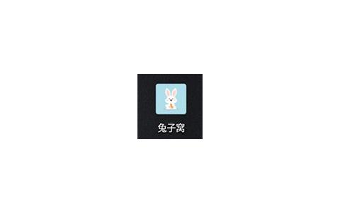 兔子窝app v3.8.2影视软件
