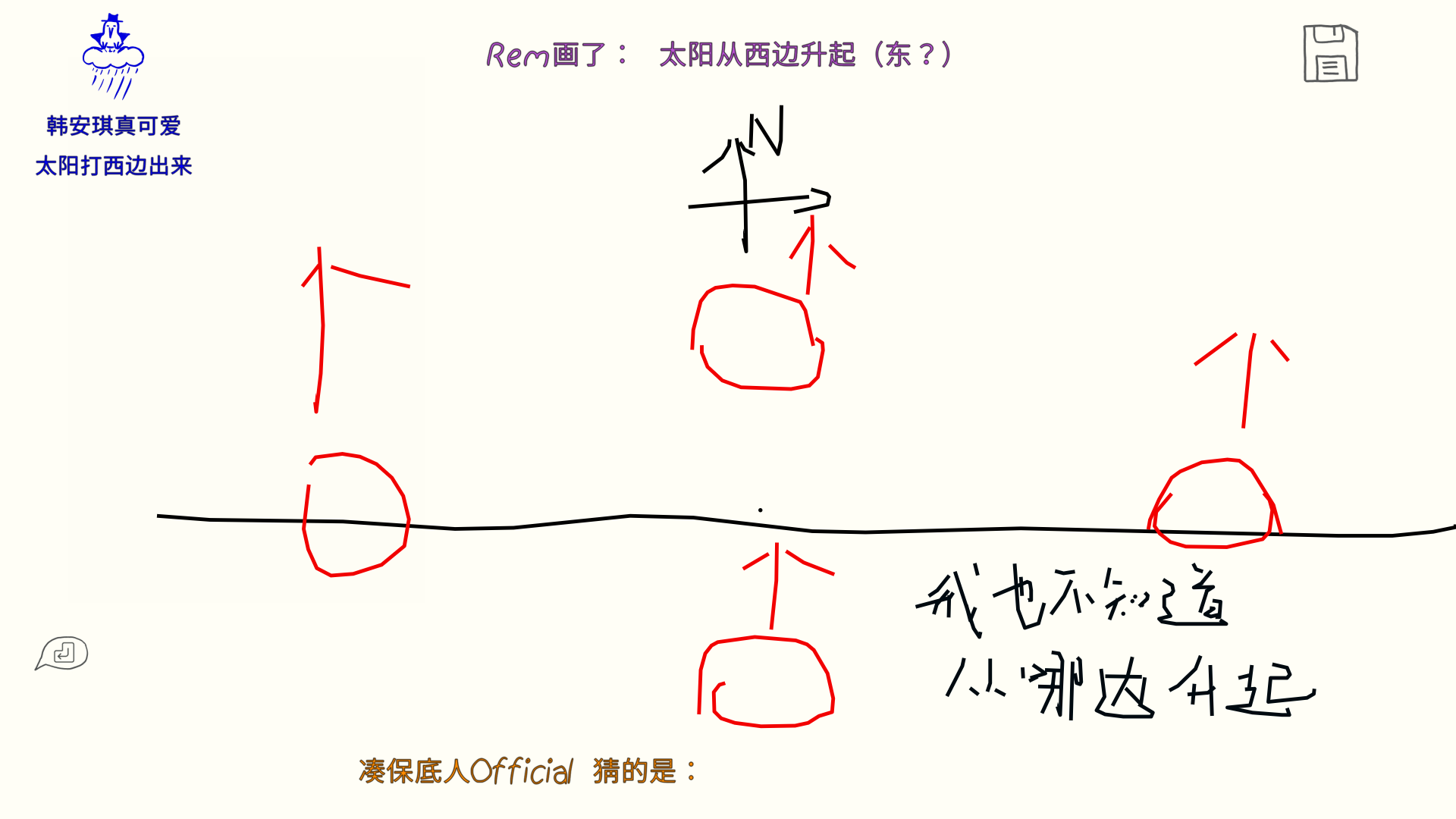 QQ图片20210910225147.png