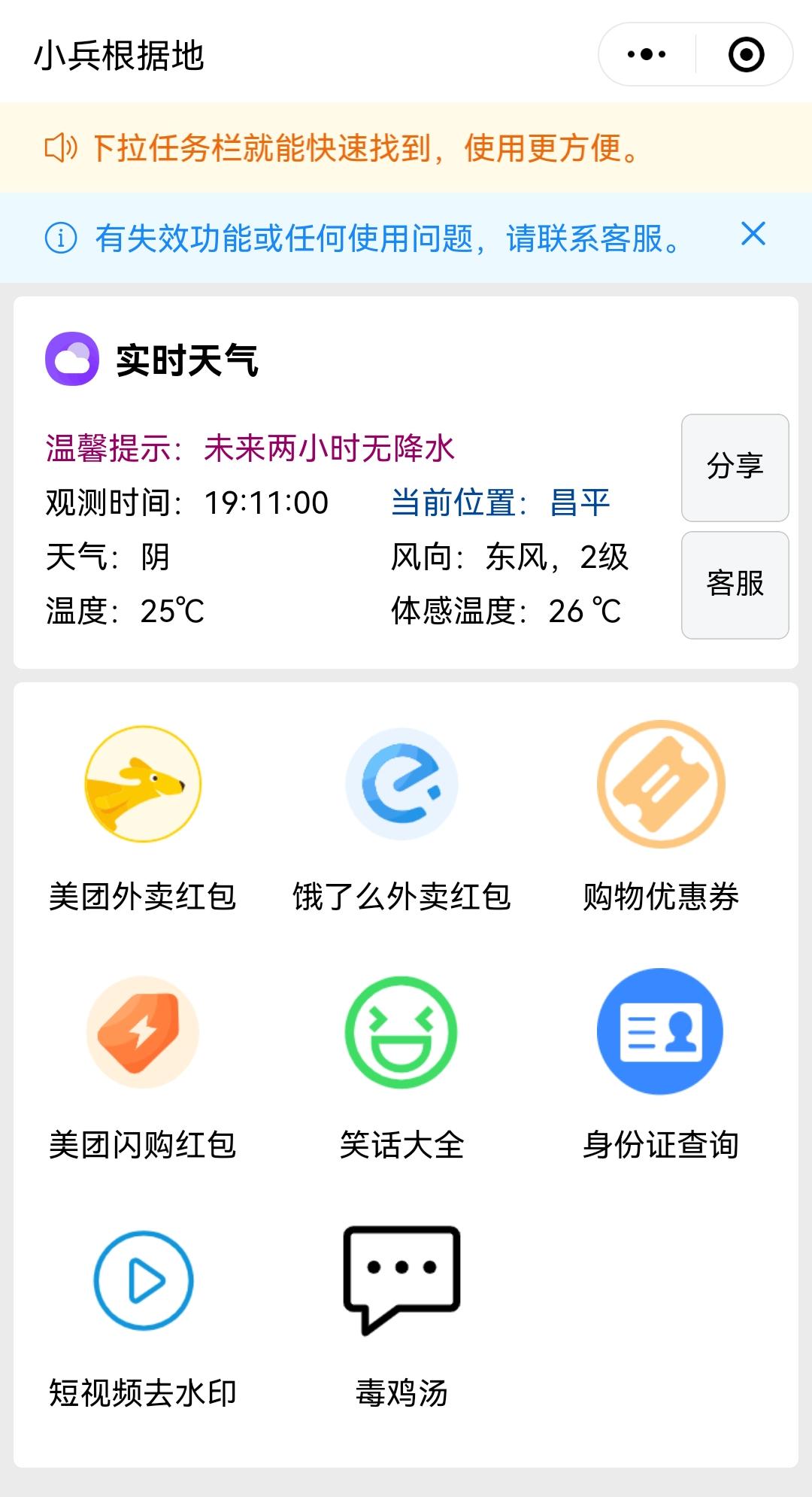 Screenshot_20210913_192812_com.tencent.mm.jpg