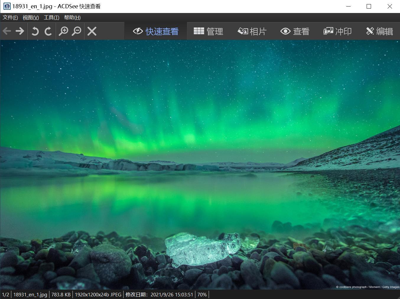 ACDSee Photo Studio Ultimate/Professional 2022 v15.0