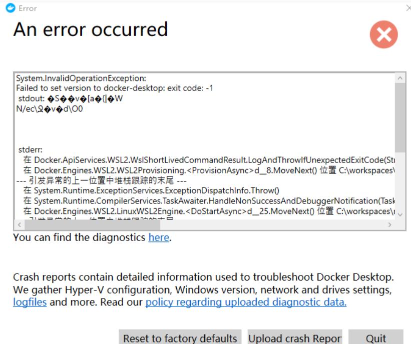 总结安装出现报错Windows 10 Docker InvalidOperationException Failed to set version to docker-desktop: exit code: -1
